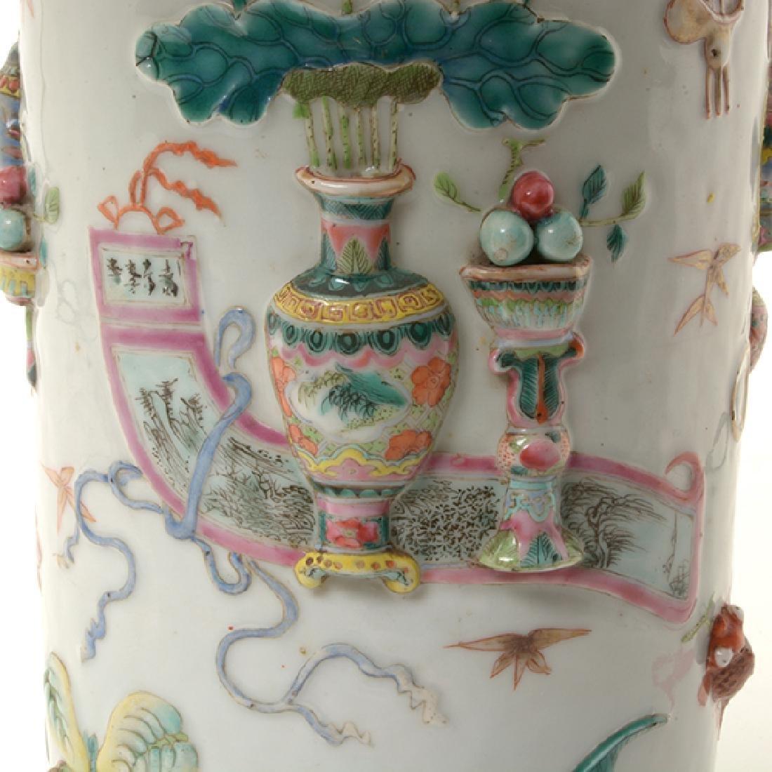 A Famille Rose Vase with Raised Relief Decoration, 19th - 5