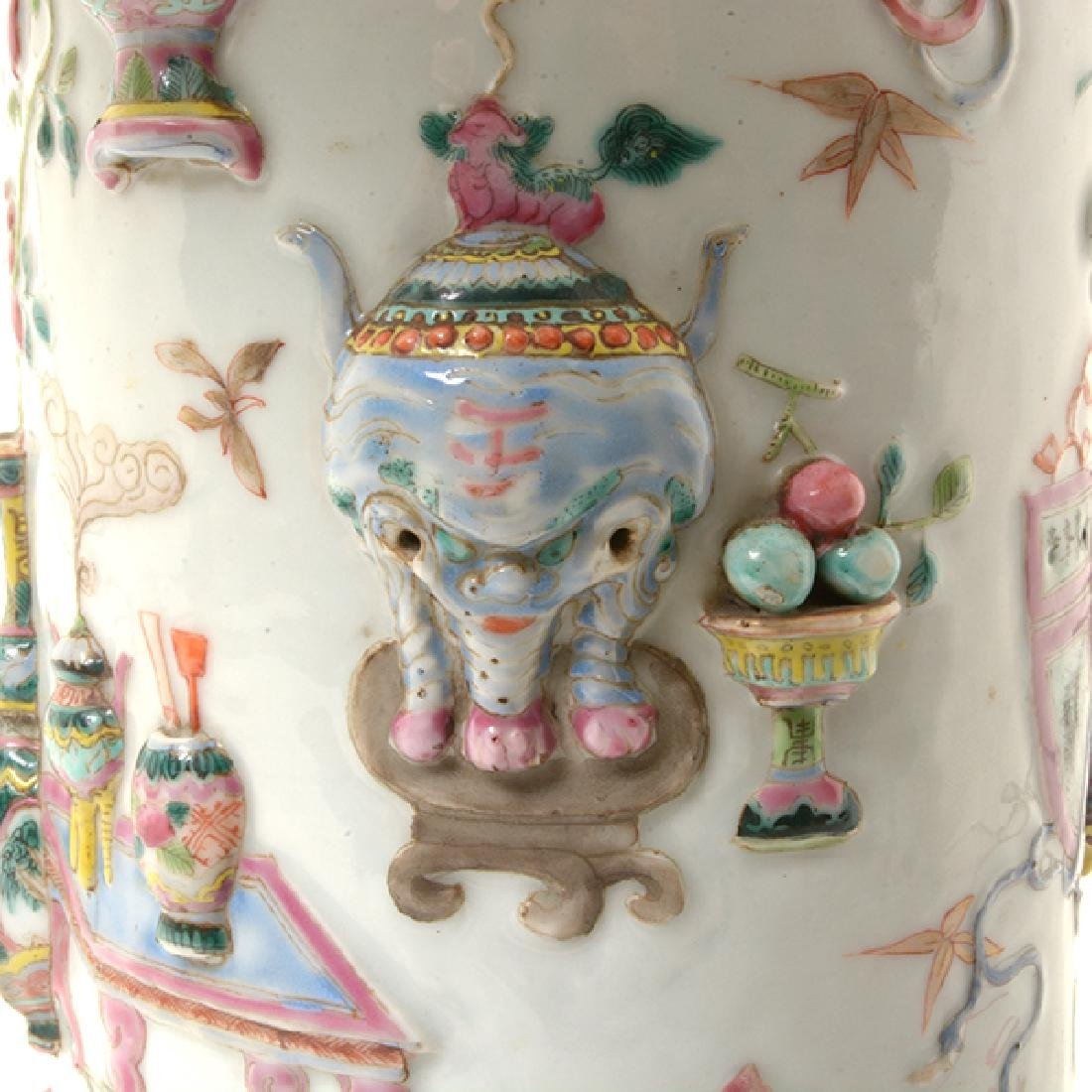 A Famille Rose Vase with Raised Relief Decoration, 19th - 6