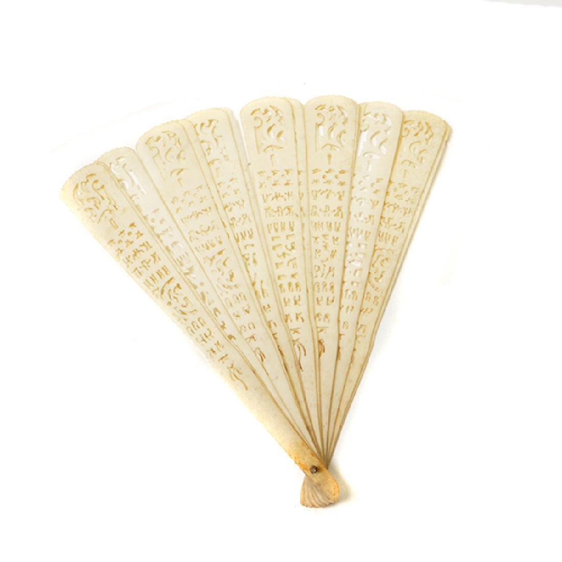 Collection of Ladies' Fans and Two Combs - 9