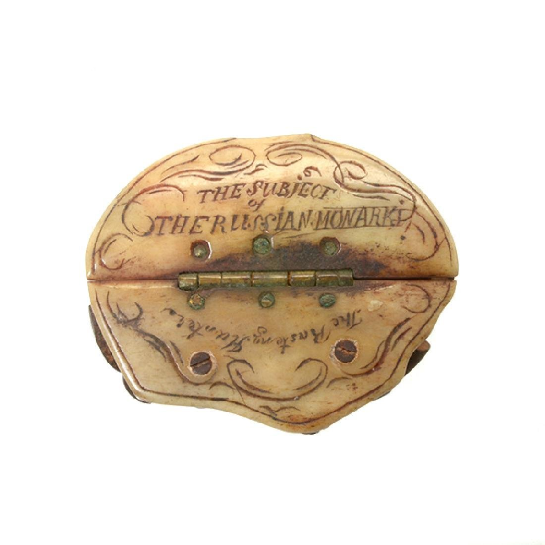 European Dog Form Snuff Box with Polychromed Plaque of - 5