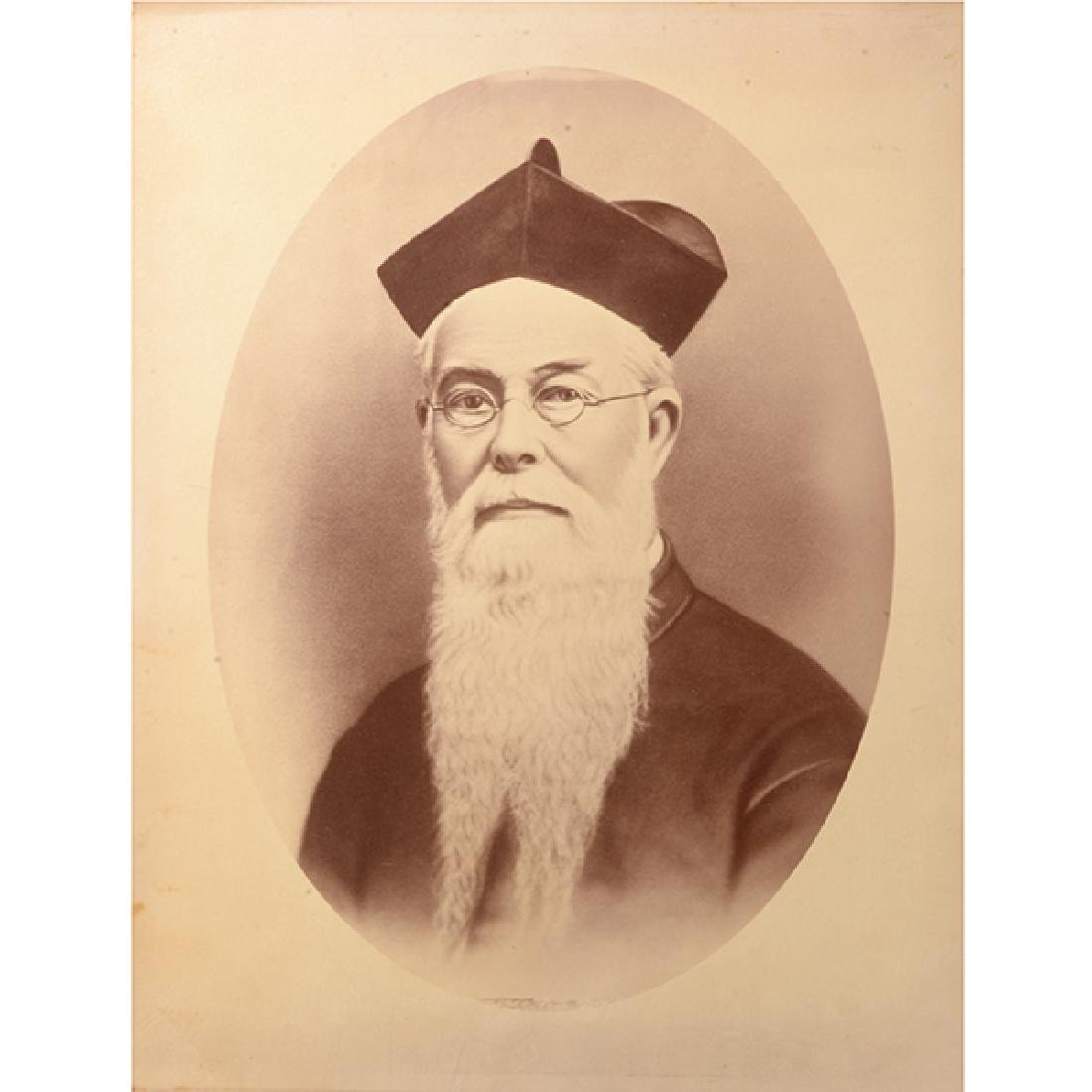 Four Chinese Missionary Photos
