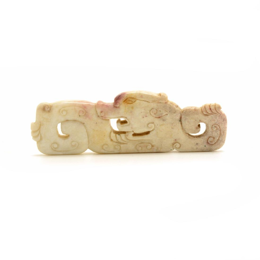 Three Jade 'Chilong' Carvings , Qing Dynasty - 6
