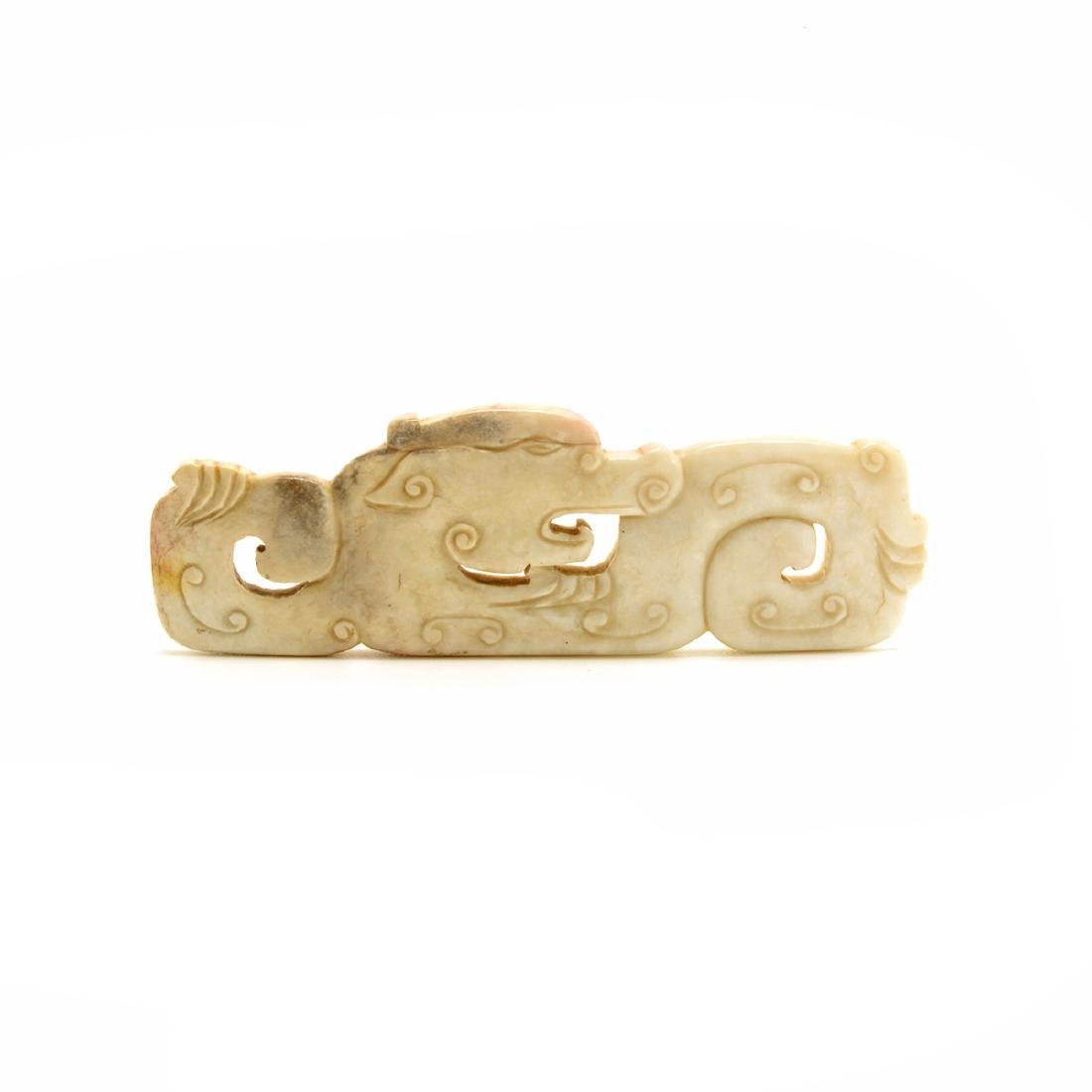 Three Jade 'Chilong' Carvings , Qing Dynasty - 7