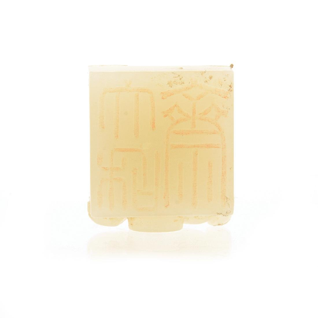 Small White Jade Seal, Qing Dyansty - 4