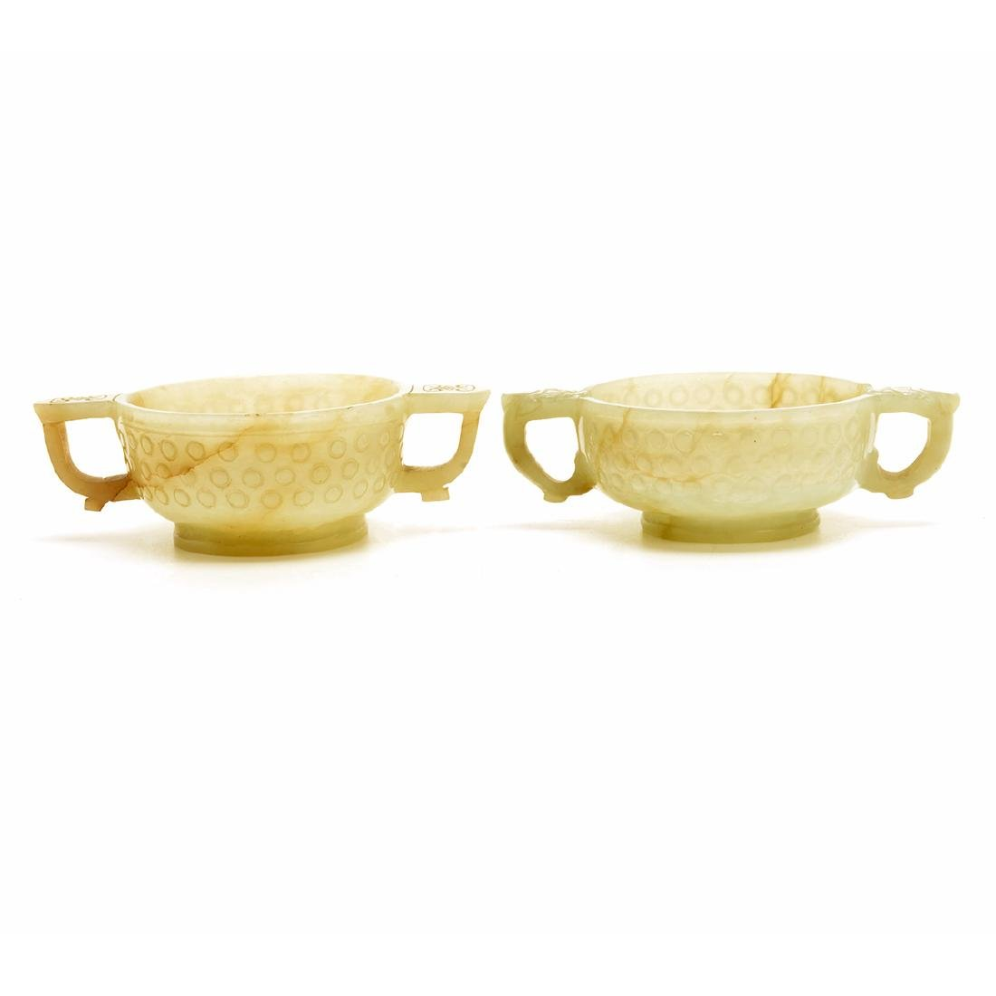 Two Jade Libation Cups, 18th Century