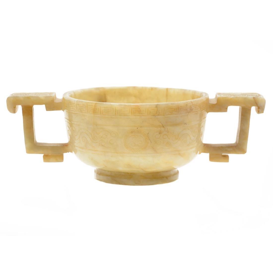 Jade Libation Cup, 18th Century