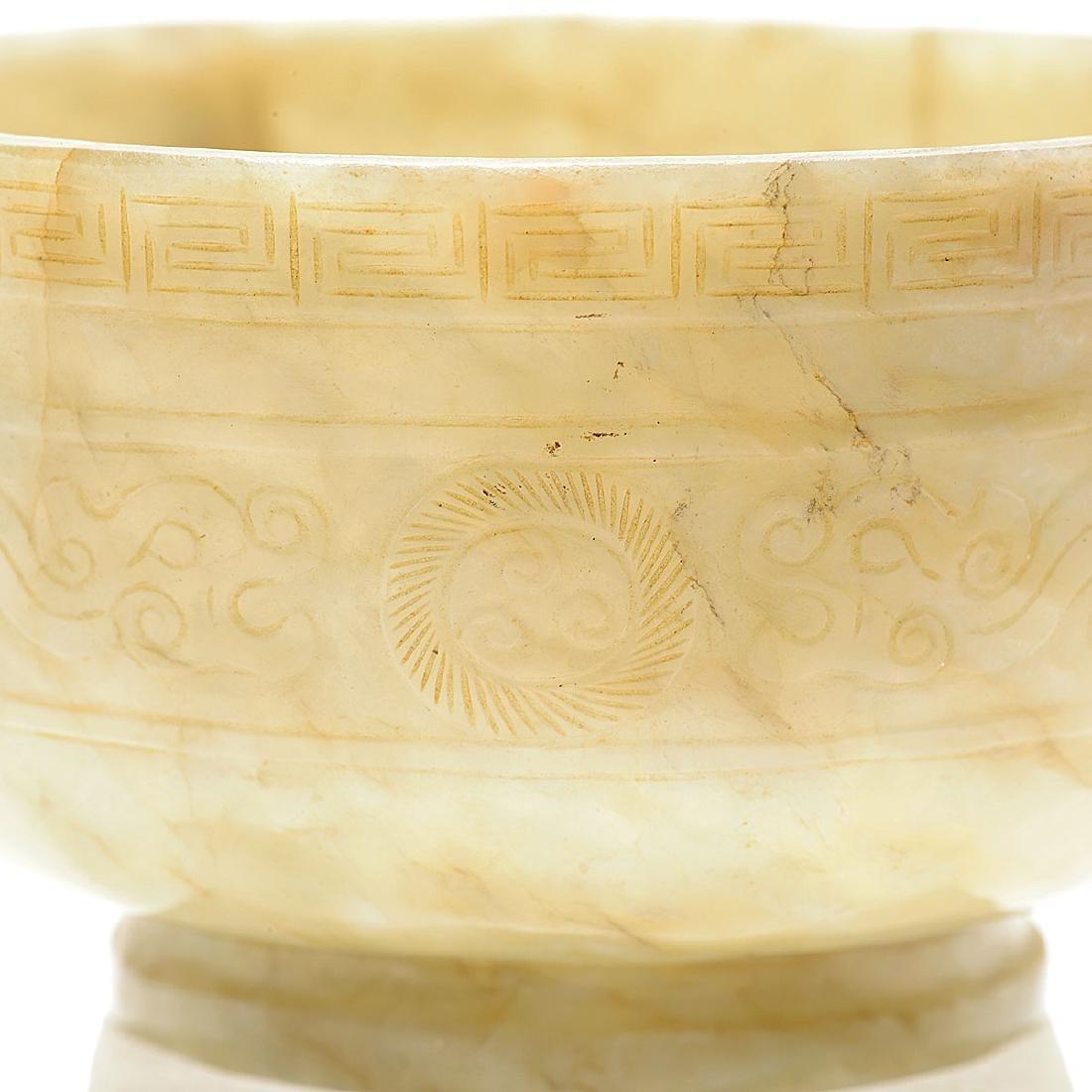 Jade Libation Cup, 18th Century - 2