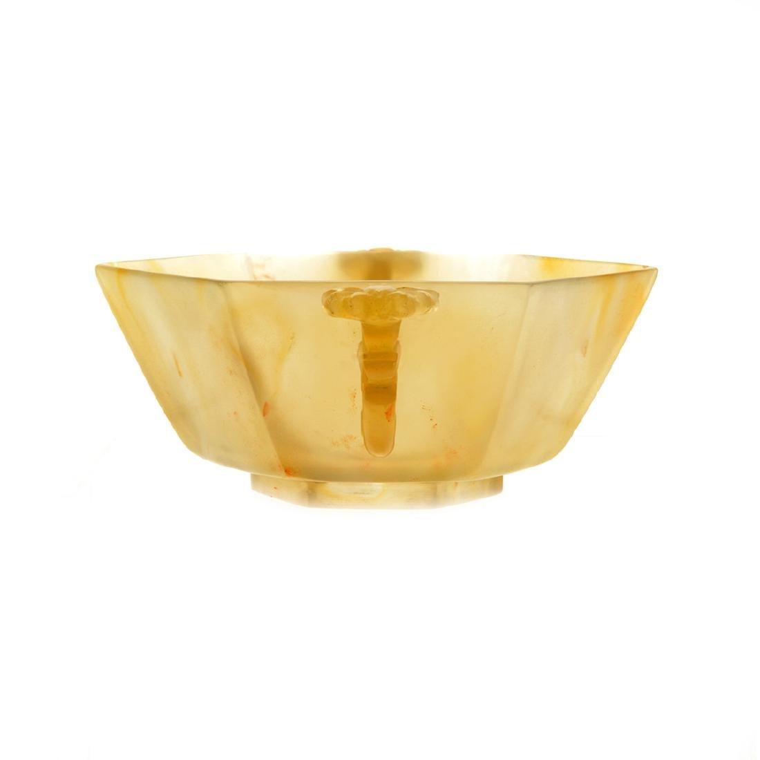 Agate Libation Cup, Yongzheng Mark - 2