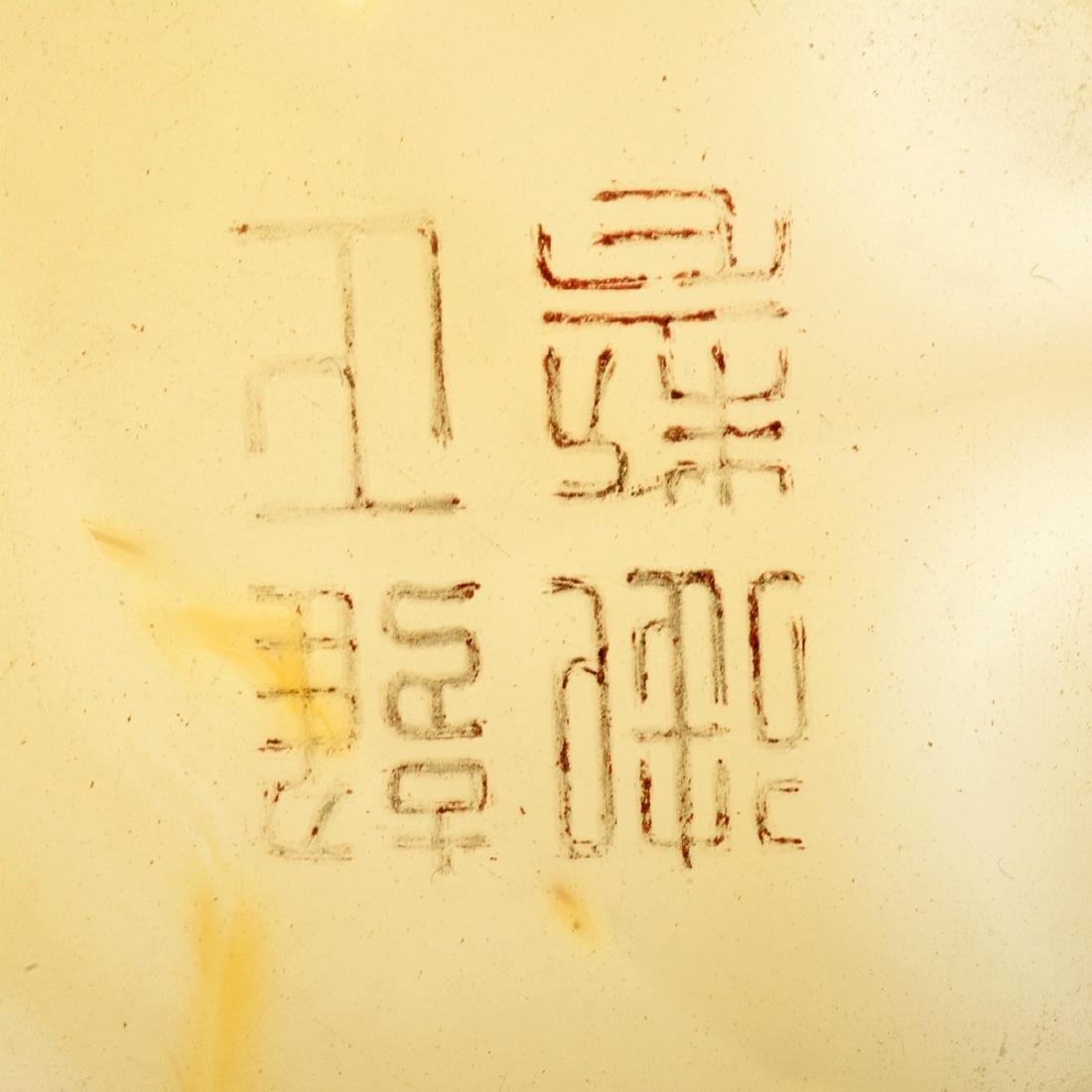 Agate Libation Cup, Yongzheng Mark - 7