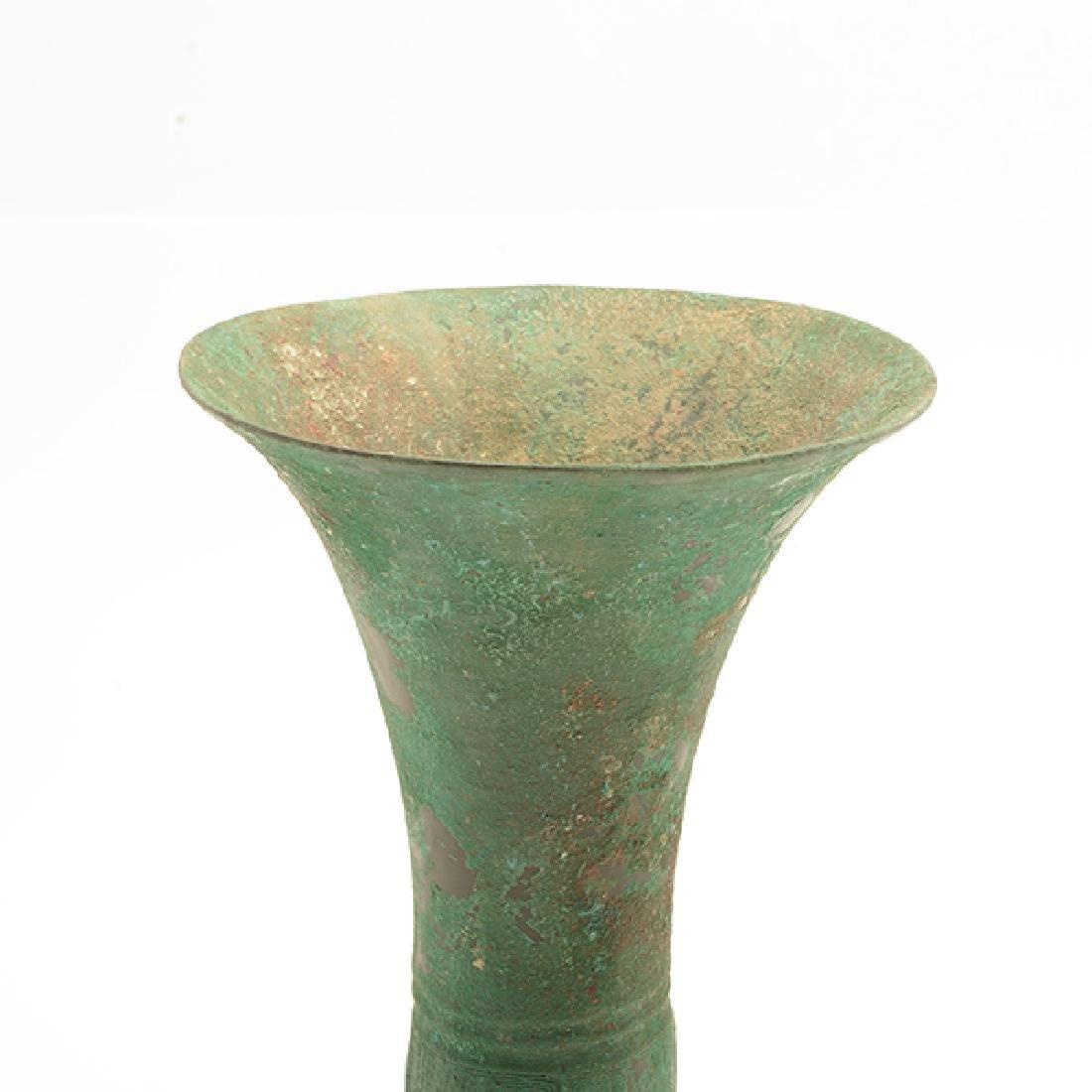 Archaic Bronze Gu - 2