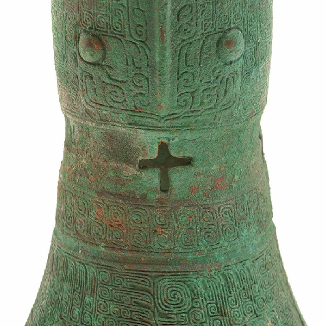 Archaic Bronze Gu - 5
