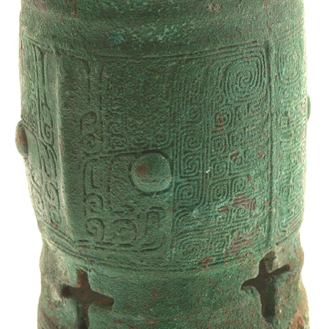 Archaic Bronze Gu - 6