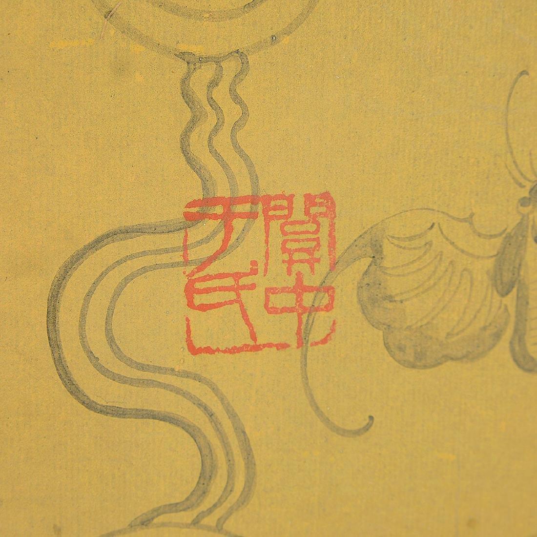 Yu Youren: Couplet - 4
