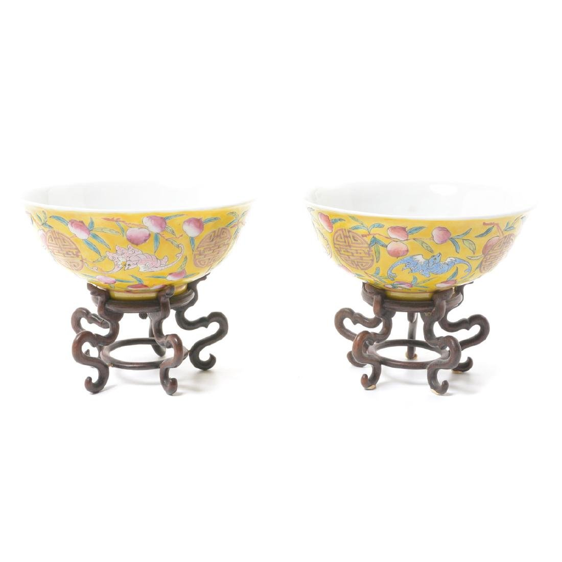 Pair of Famille Rose Yellow Ground Bowls, Early 20th C