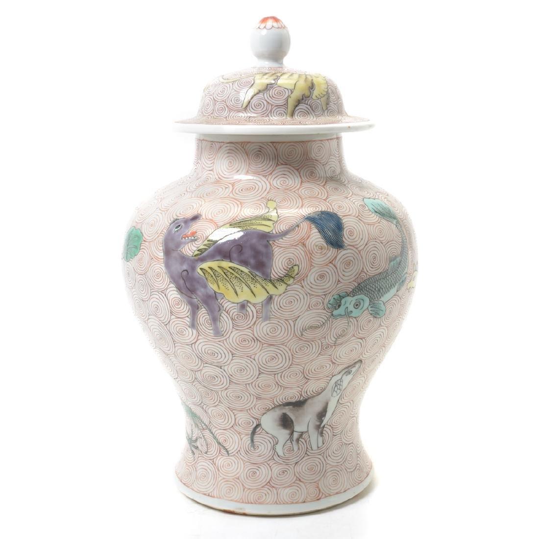 Famille Verte Covered Jar, Kangxi Period