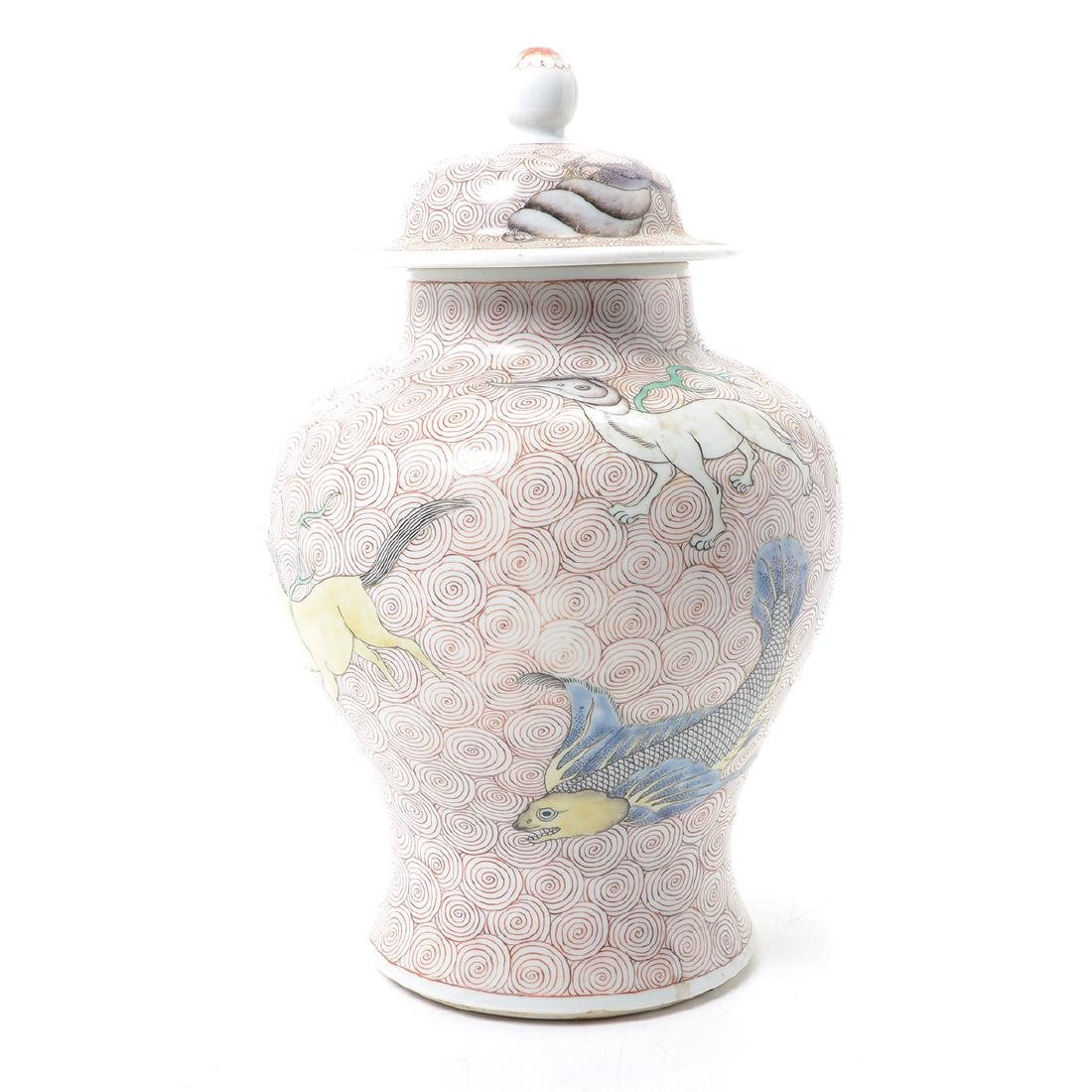 Famille Verte Covered Jar, Kangxi Period - 4