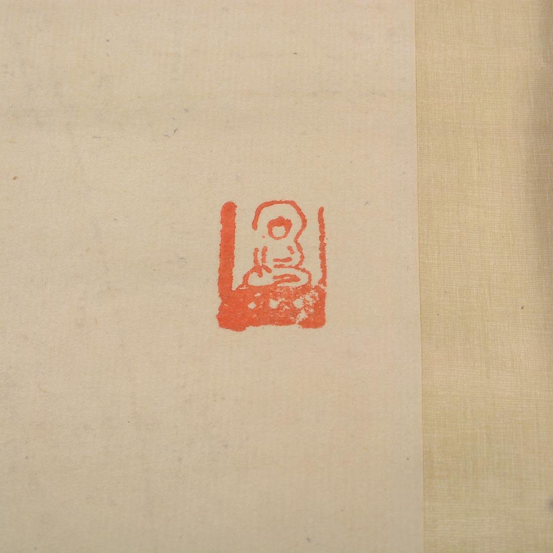 In the Manner of Hongyi: Calligraphy Couplet - 5