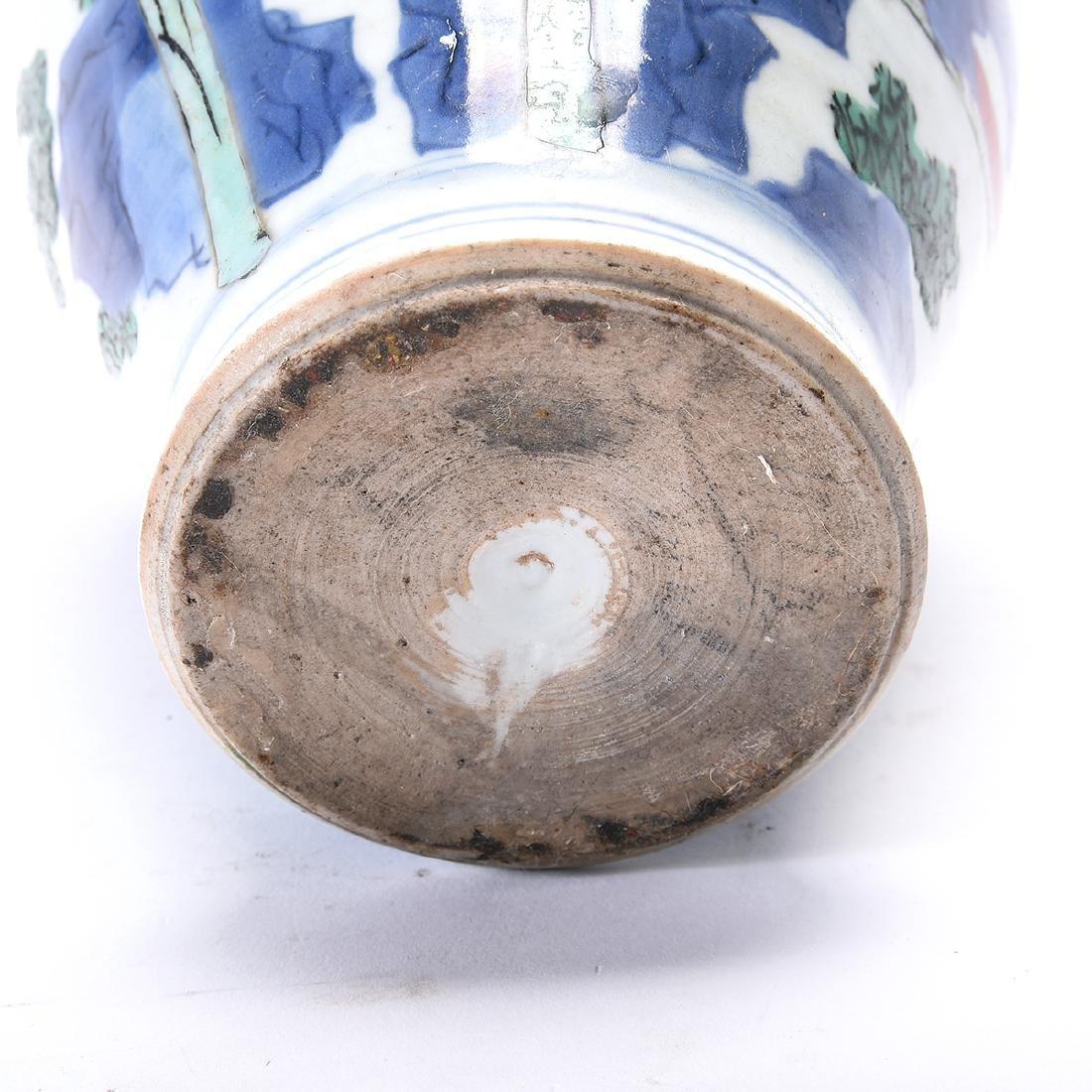 Chinese Porcelain Vase, Kangxi Period - 4