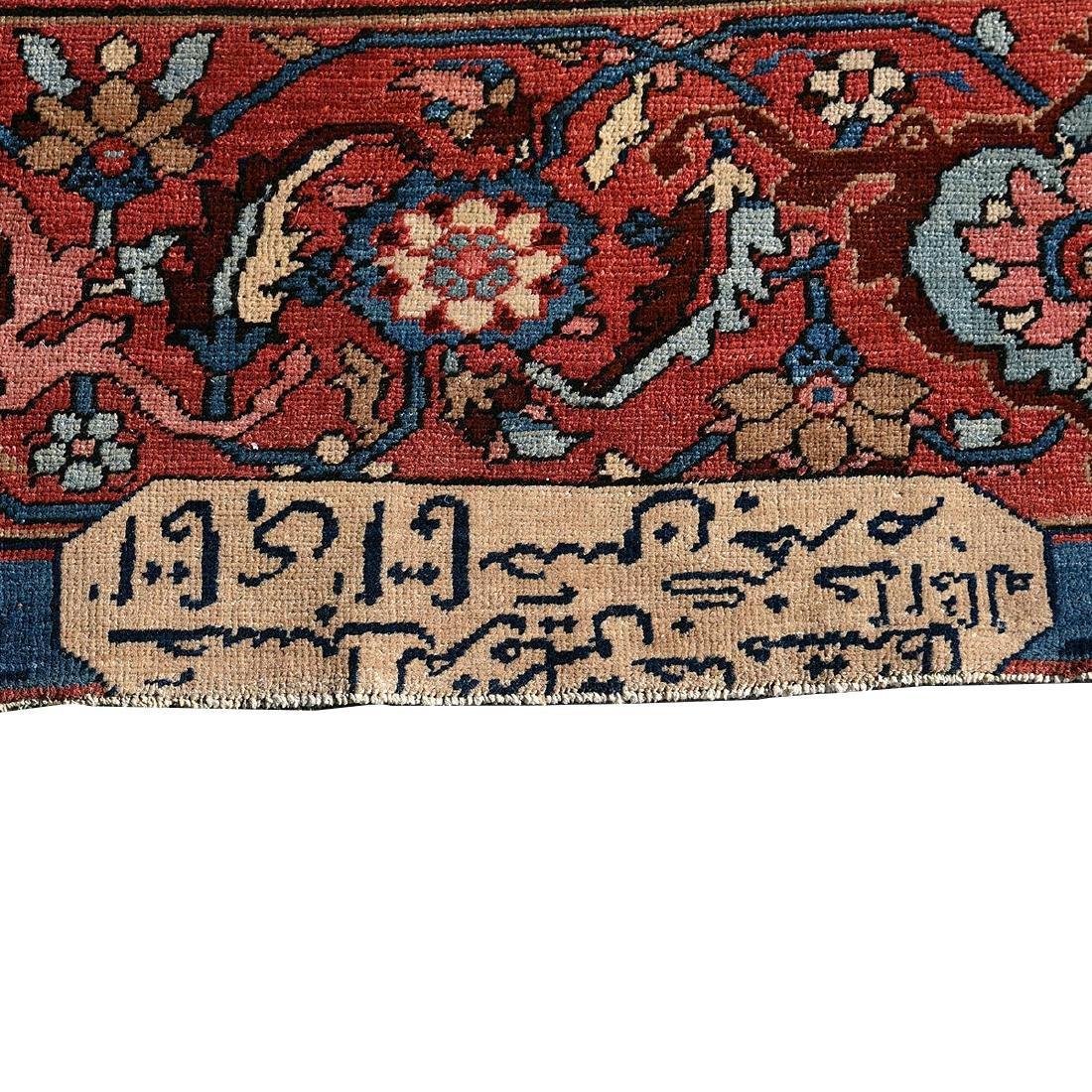 Bakshaish Carpet - 5