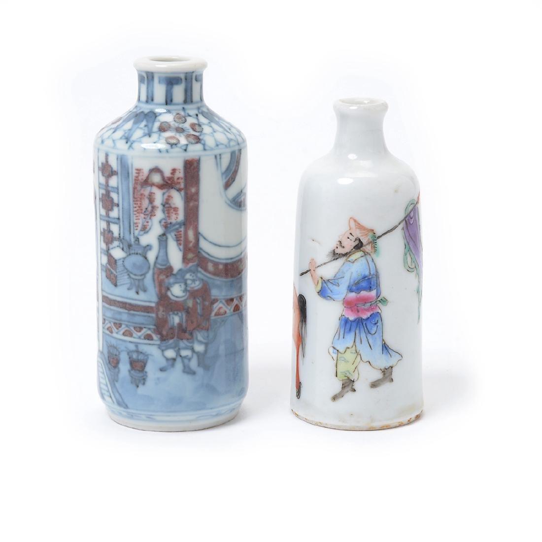 Two Porcelain Figural Snuff Bottles - 2