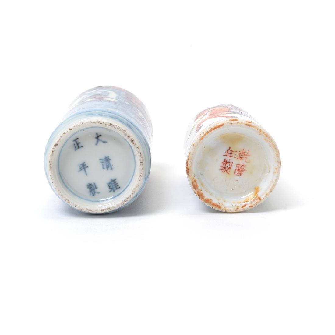 Two Porcelain Figural Snuff Bottles - 5