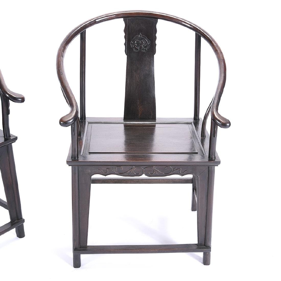 Pr of Zitan Horseshoe-Back Armchairs - 2