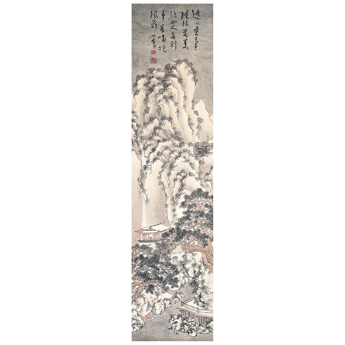 Attributed to Pu Ru (1896-1963): Winter Landscape