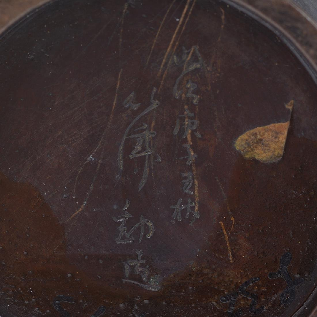 Japanese Bronze Vase, Meiji Period - 6