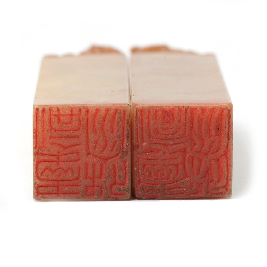 Pair of Soapstone Seals, Qing Dynasty - 6