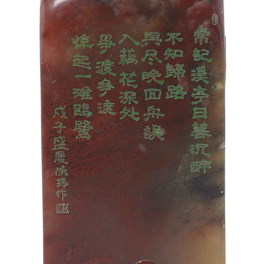 'Chicken Blood' Stone Seal - 2