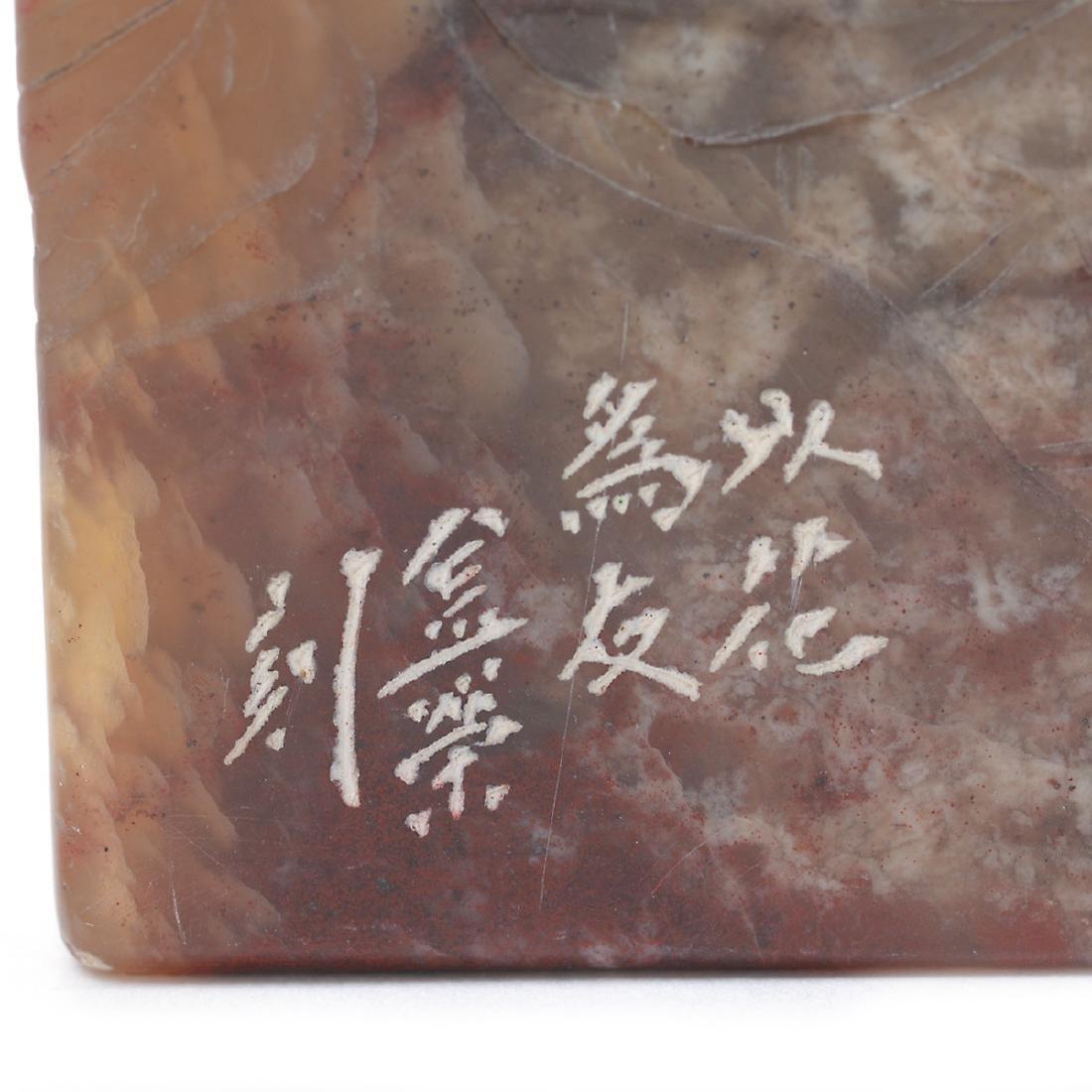 'Chicken Blood' Stone Seal - 4