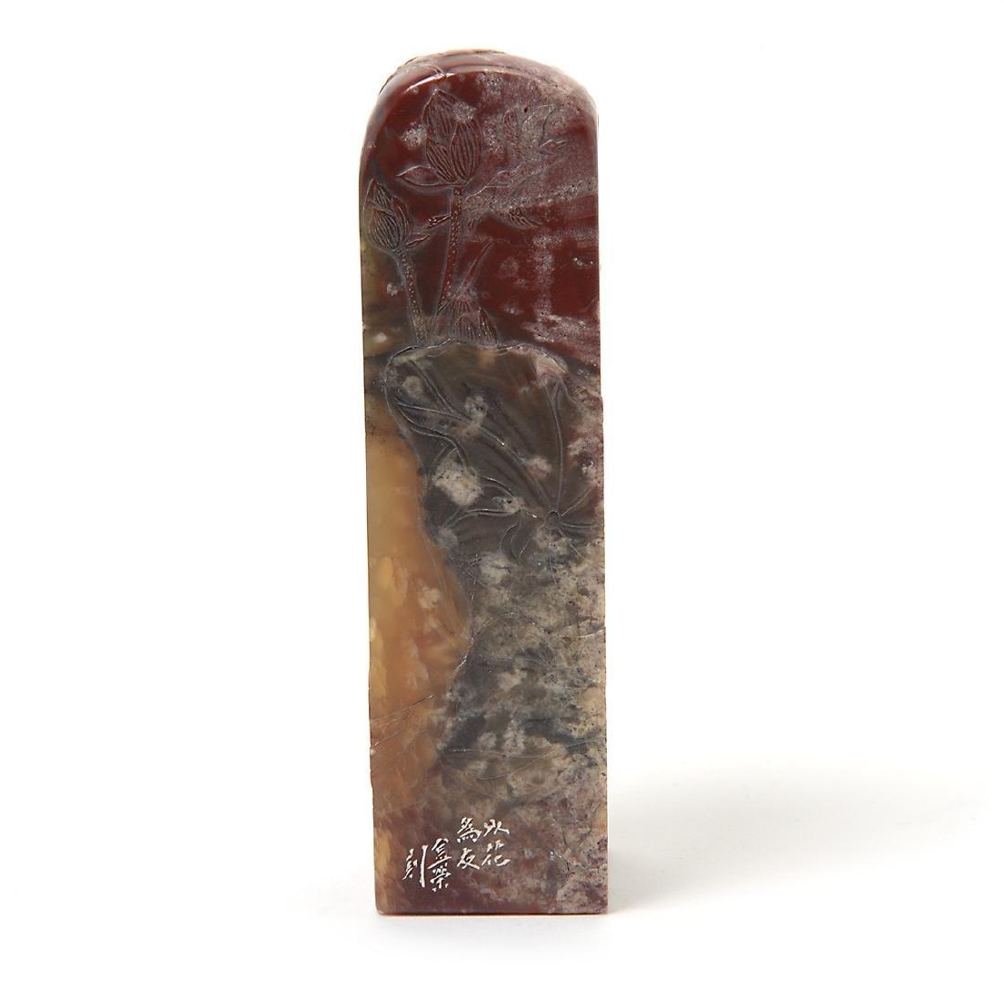 'Chicken Blood' Stone Seal - 6