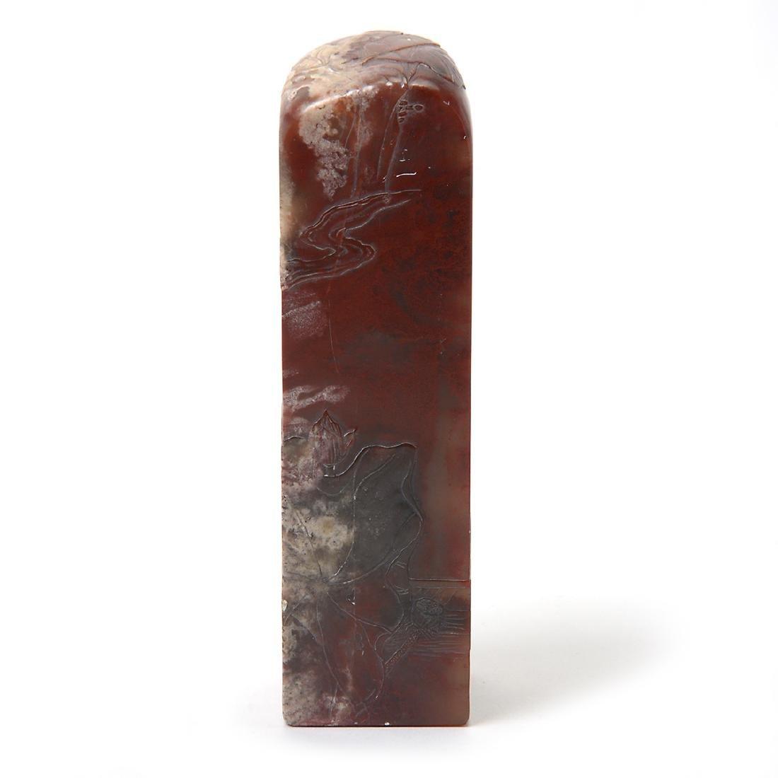 'Chicken Blood' Stone Seal - 8