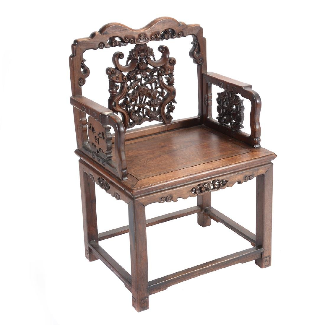 Rosewood Armchair*