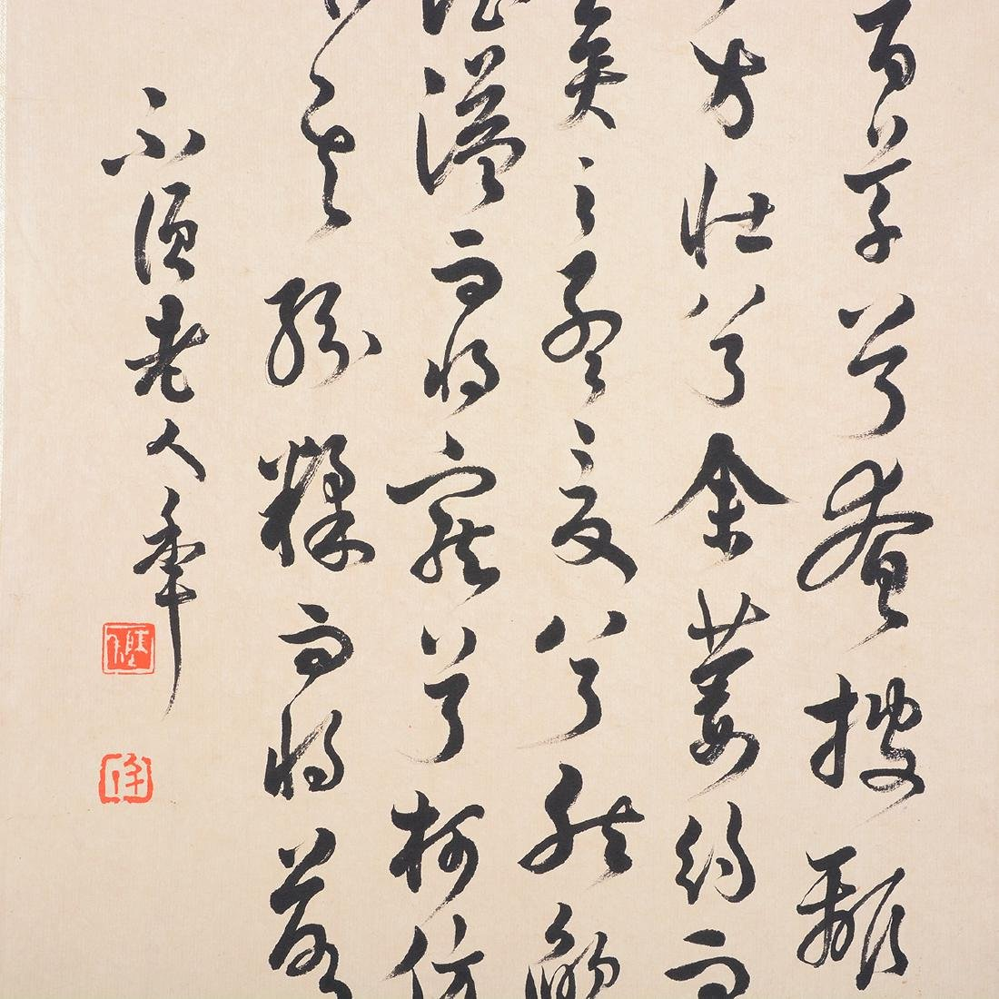 Manner of Chen Banding: Set of Four Calligraphy - 10