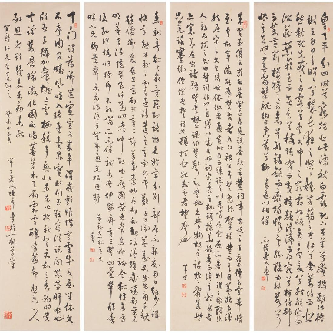 Manner of Chen Banding: Set of Four Calligraphy