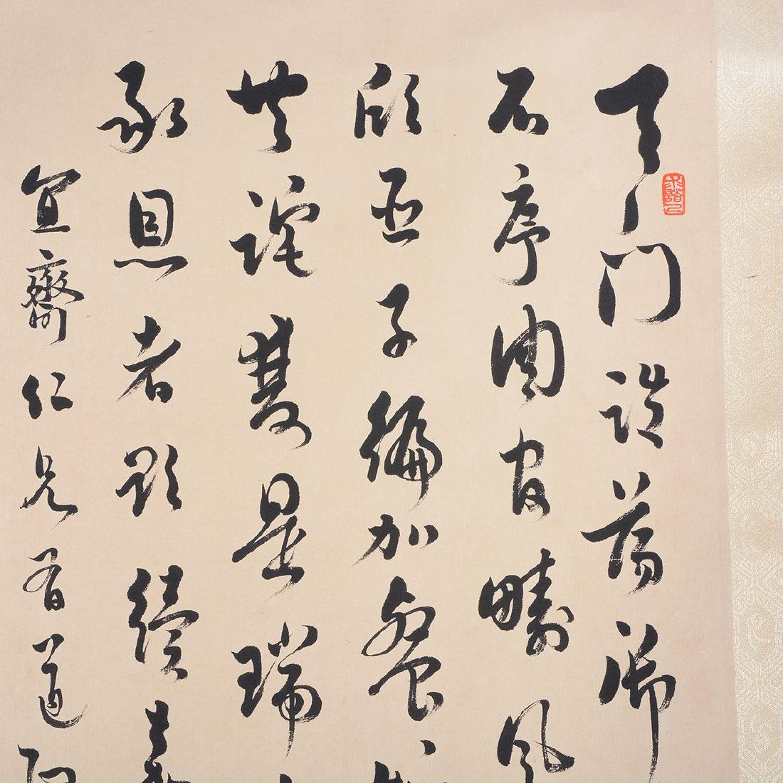 Manner of Chen Banding: Set of Four Calligraphy - 4