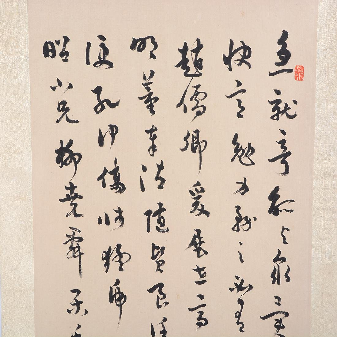 Manner of Chen Banding: Set of Four Calligraphy - 5