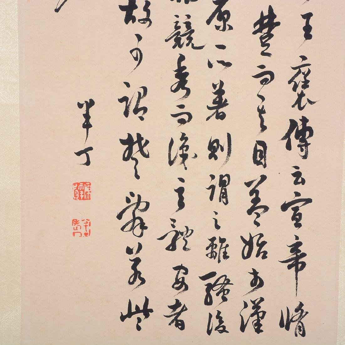 Manner of Chen Banding: Set of Four Calligraphy - 8