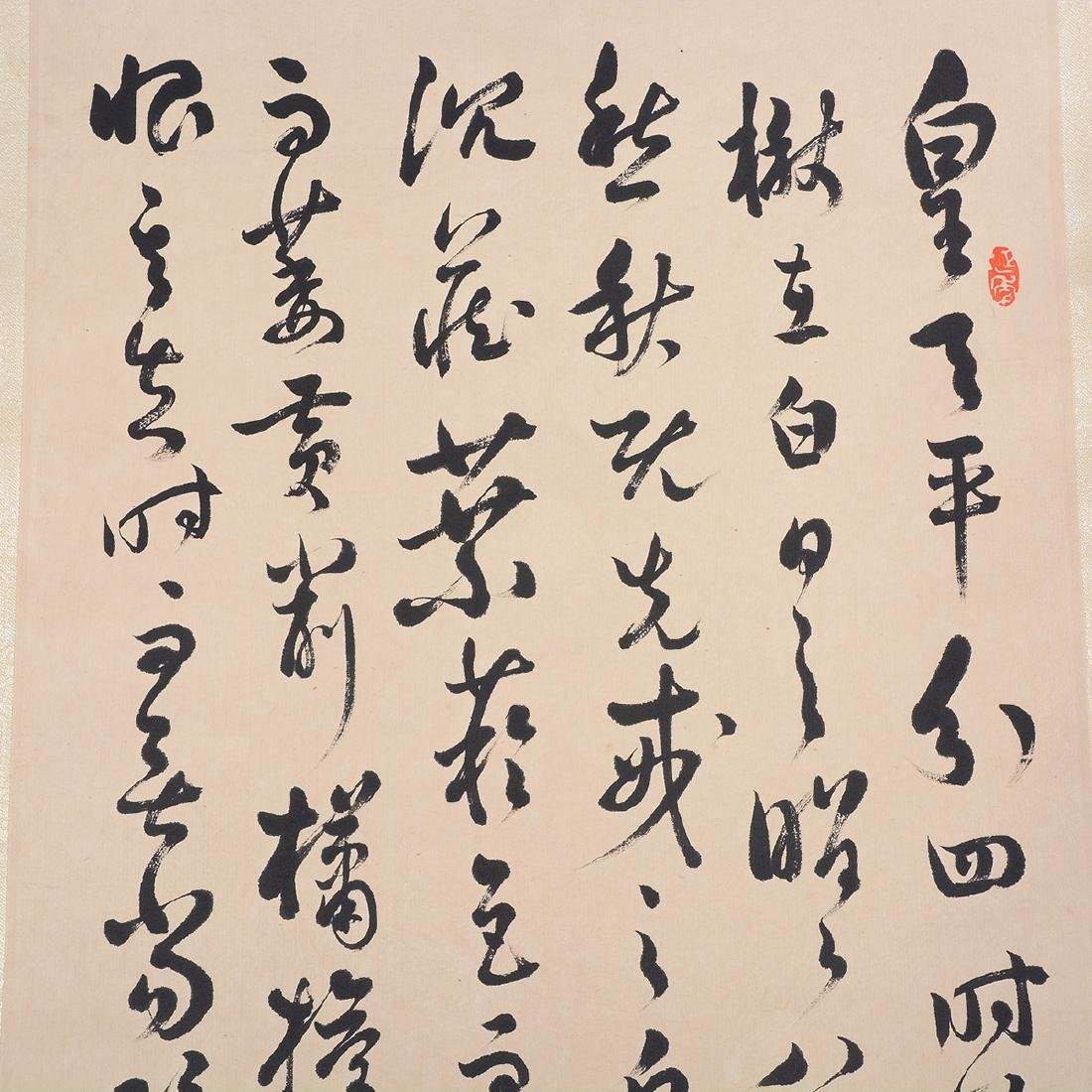 Manner of Chen Banding: Set of Four Calligraphy - 9