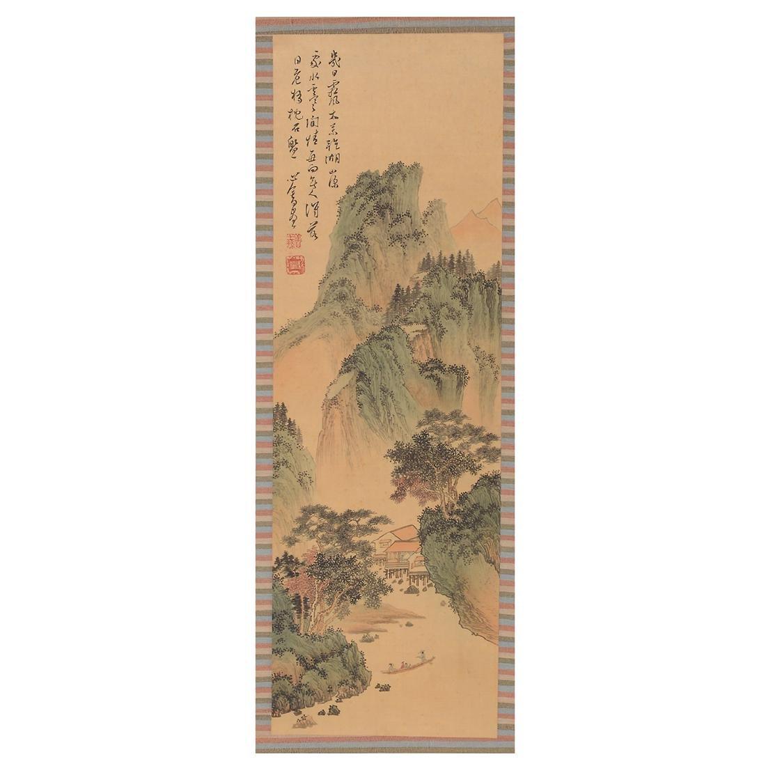 Pu Ru (1896-1963): Mountain Studio