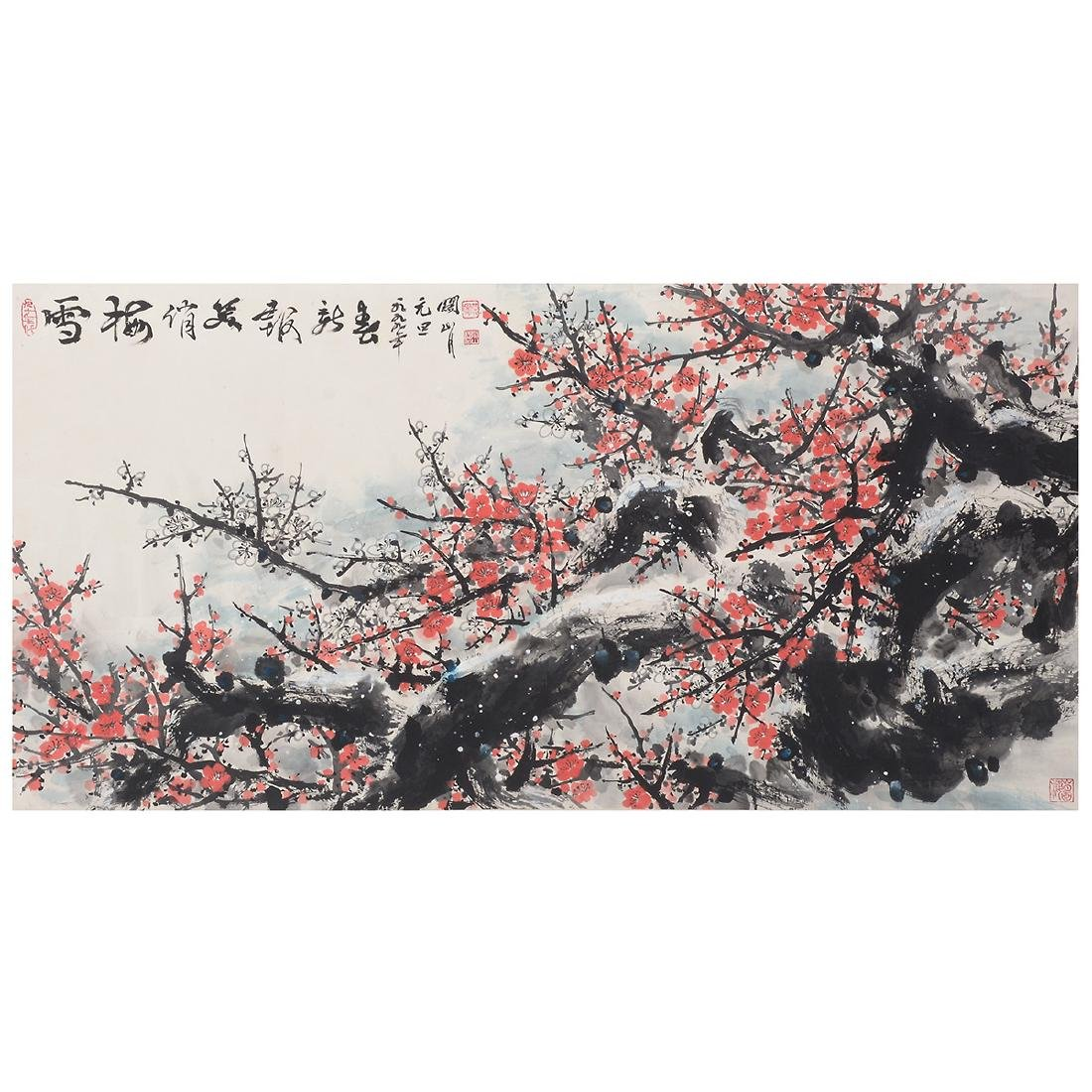 Manner of Guan Shanyue (1912-2000): Plum Blossoms