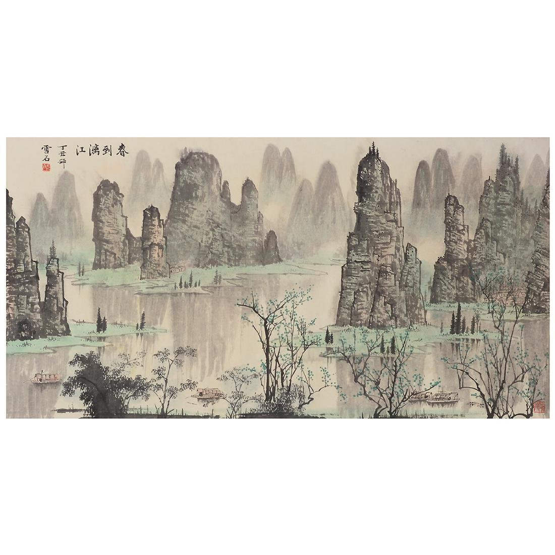 Manner of Bai Xueshi (1915-2011): Li River