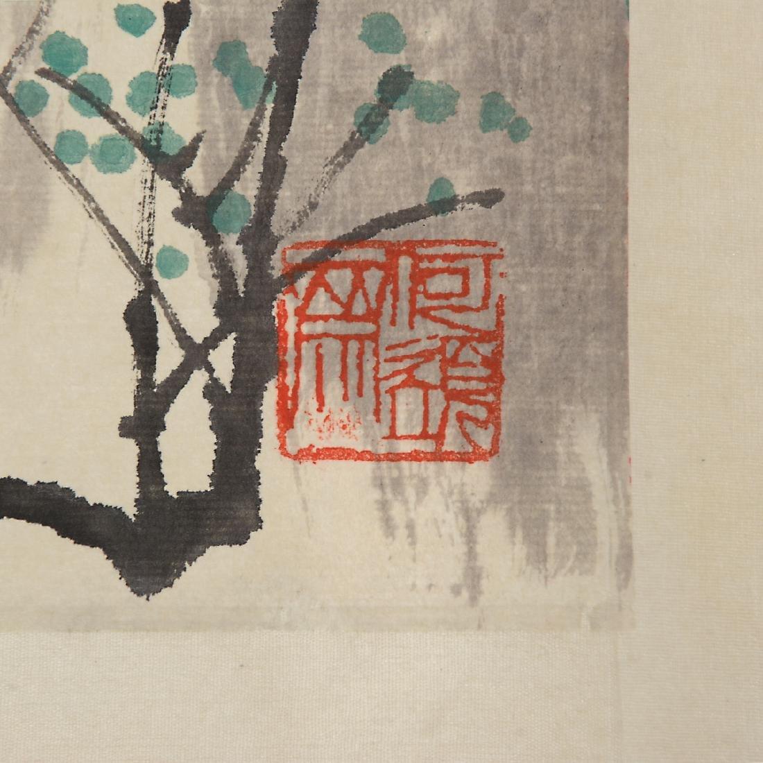 Manner of Bai Xueshi (1915-2011): Li River - 2