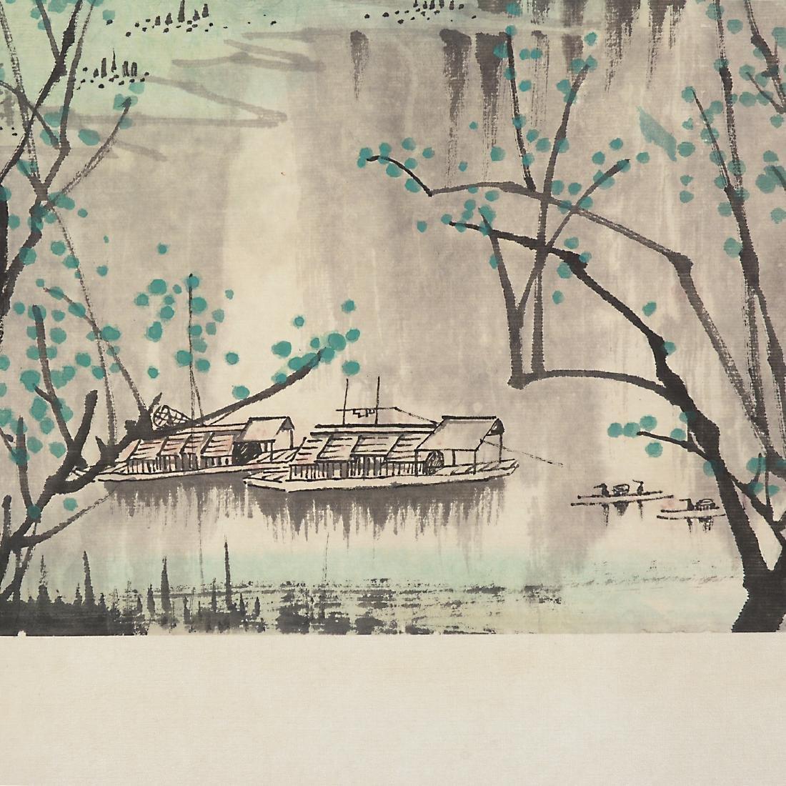 Manner of Bai Xueshi (1915-2011): Li River - 5