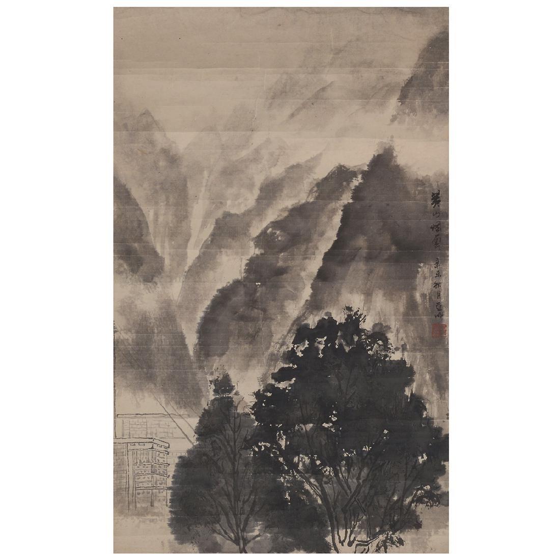 Ya Ming (1924-2002): Mt. Huang