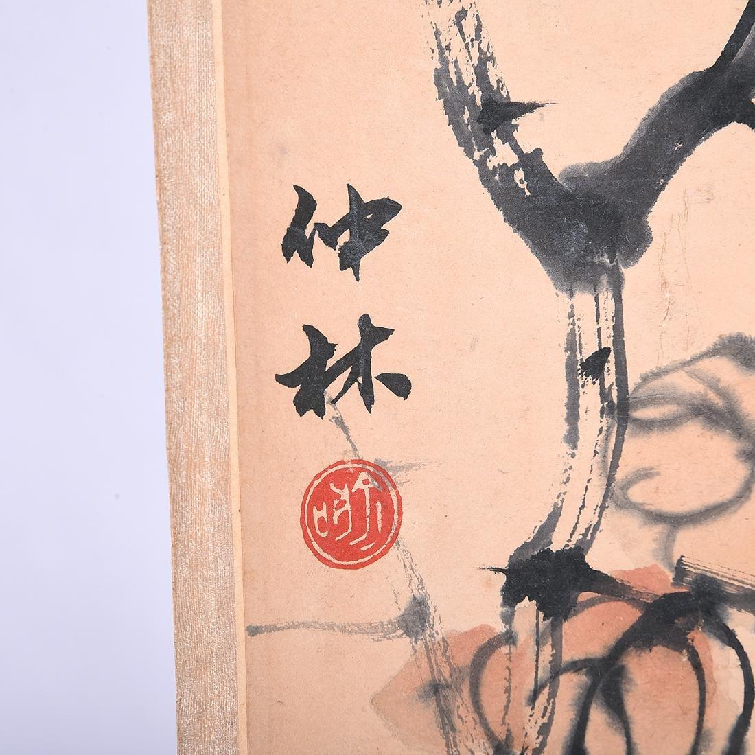 Yu Zhonglin (1925-1985): Magpies - 2