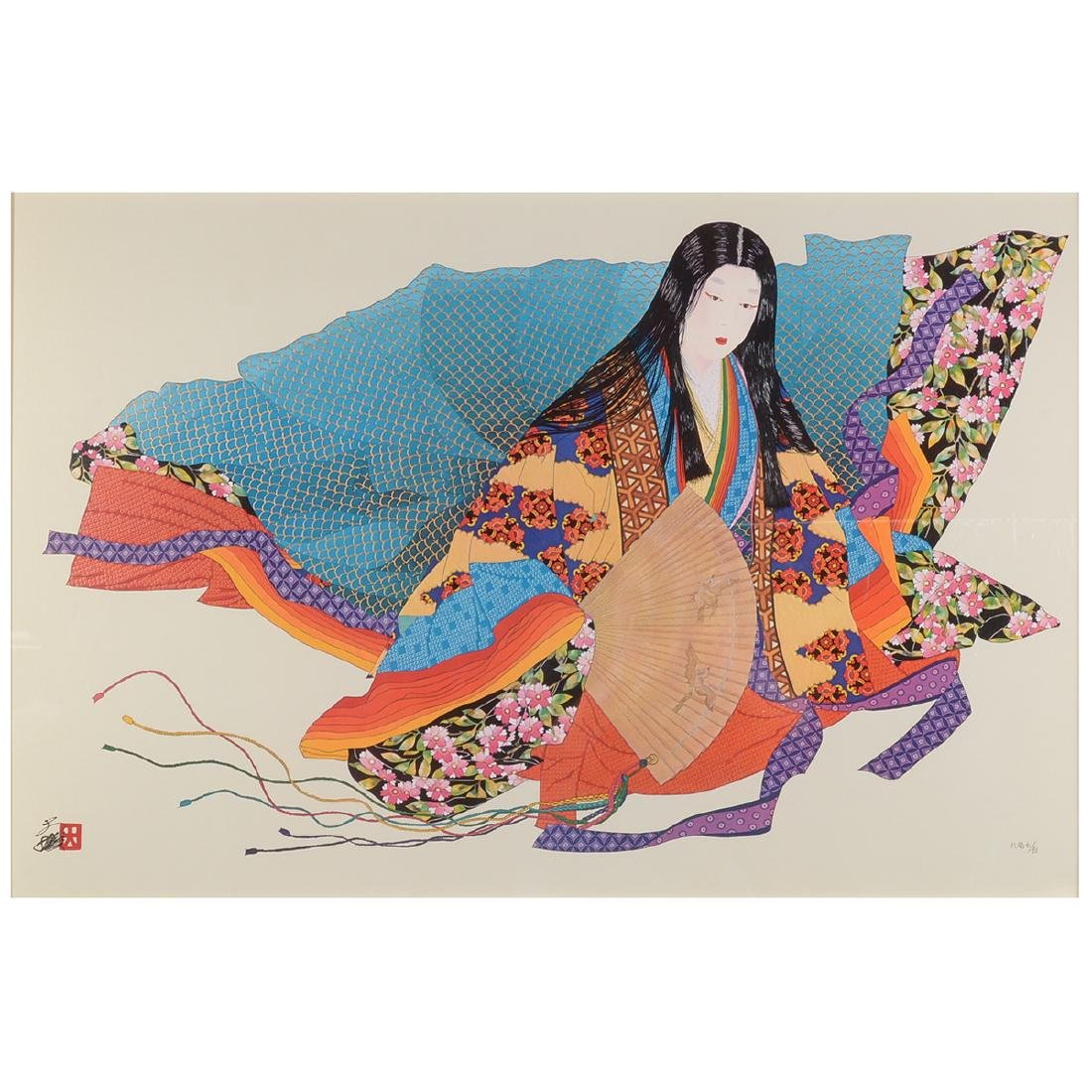 Hisashi Otsuka (b. 1947): The 36th Poetess