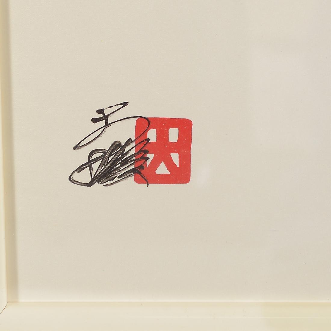 Hisashi Otsuka (b. 1947): The 36th Poetess - 4