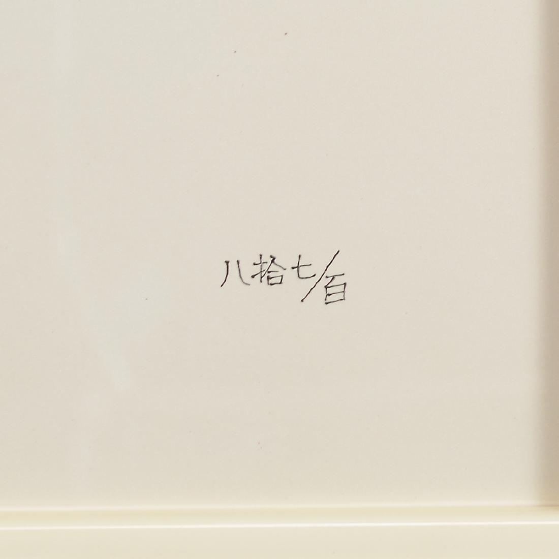 Hisashi Otsuka (b. 1947): The 36th Poetess - 5